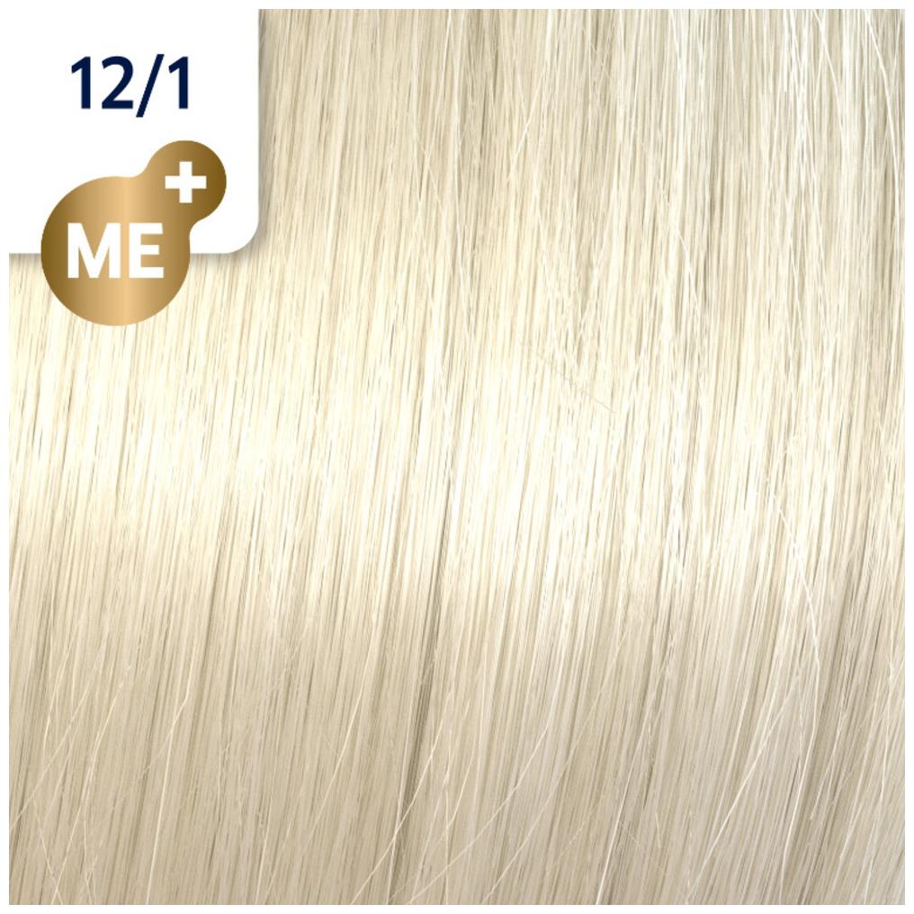 Profesionalna boja za kosu Wella Koleston Perfect 12/1 Specijalna pepeljasto plava