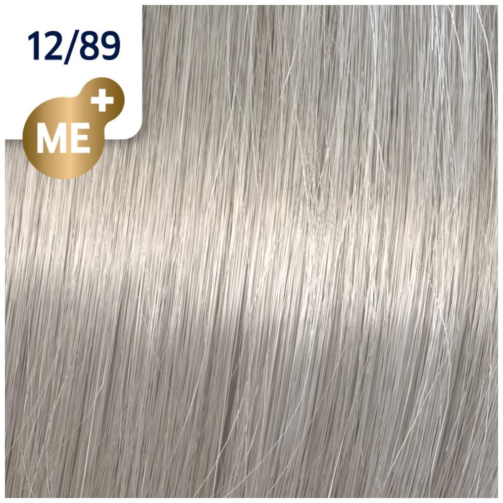 Profesionalna boja za kosu Wella Koleston Perfect 12/89 Specijalna biserno cendre plava